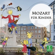 Best of Mozart Amadeus for kids