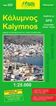 Kalymnos road - hiking map (1:25.000)