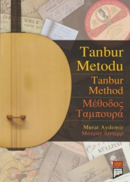 Tanbur method